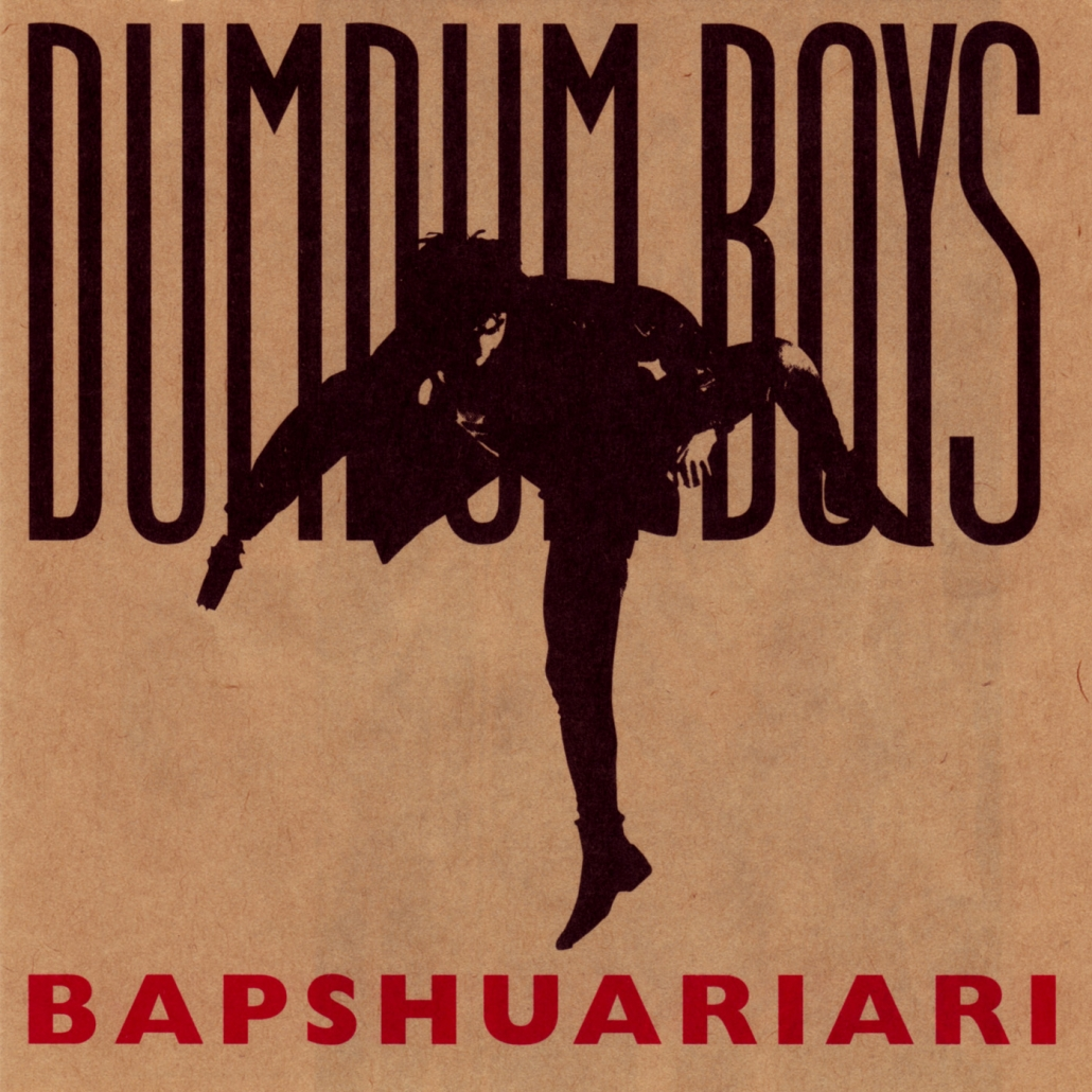 Bapshuariari (1997)